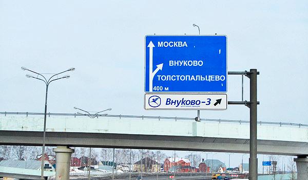 паркинг во Внуково parking-vnukovo.ru